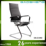 GAOSHENG barber shop waiting chairs GS-1002