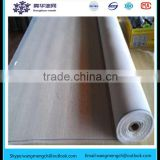150 Micron Factory Manufacturer For Food/Liquid/Air Nylon Filter Cloth