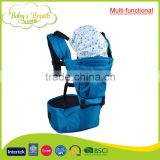 BC-15B multi-functional comfortable cotton 6 way baby hip seat carrier mesh