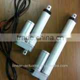 12V/24V DC Electric In-line Linear Actuator for recliner chair parts