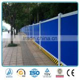 low cost temporary corrugated metal fence panels