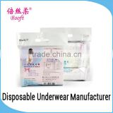 Sexy Transparent Ladies Underwear Panties Print Non-woven Disposable Paper Panties For Pregnant Hospital Disposable Panties