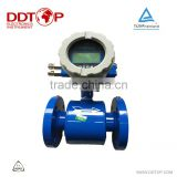LD Smart Electromagnetic Flow Meter for water treatment with CE certificate                                                                         Quality Choice