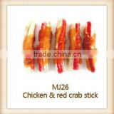 dry dog treats pet food training snacks chewing chicken & red crab stick