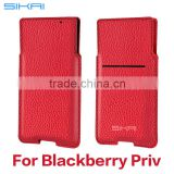 High Quality Water Proof Anti Scratch NFC Friendly Original Leather Cover Skin For Blackberry Priv Pounch Case