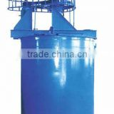 2015 hot sale china gold mining machine ore liquid mixing tank mixing tank with agitator