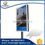 Two face outdoor advertising lamp post light box street furniture digital mupi price