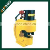 portable metal hole punch machine CH-70