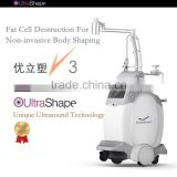 MY-C90 2016 latest fast slimming HIFU machine/ Israel Ultrashape machine for body slimming /Body weight loss Ultrashape