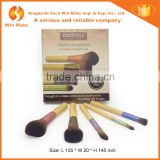 new arrival 5pcs notebook shape natural colors nylon hair& bamboo handle beauty needs makeup brush set