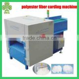 High quality polyester fiber carding machine
