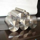 titanium ingot ,hot sale!