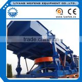 BF1450,BF14100,BF14100B,BF14120,BF14150 wood chips vibrating screen
