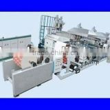 china high speed Two unwind one extruder 3 layer PP PE Paper and paper Extrusion coating laminating machine manufacture