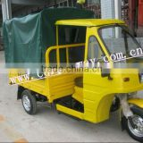 alibaba website wholesale adult tricycles for adults,pedal cars tricycles,motorized cargo tricycle cargo bike
