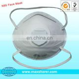 N95 Air Filter Face Mask C0814