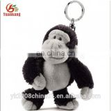 Promotional Cute Manufacturer Mini Animal Shaped Custom Stuffed Plush Toy Keychain