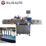 automatic vial round bottle two side labeling machine with front and back