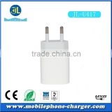 5V 2A usb wall charger portable wireless charger with UK & US plug sell in alibaba china