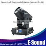 wholesale alibaba stage equipment 700W Moving Head Wash Light