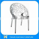 High quality durable living room furniture crystal transparent polycarbonate chair/ Sturdy pastic egg chair for sale