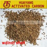 0.6-1.2mm walnut shell granule filter media for water purification industry