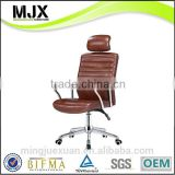 Modern design version brown leather pu office chair high back executive office chair