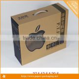 Alibaba Wholesale Custom Small Fiberboard Corrugated Boxes