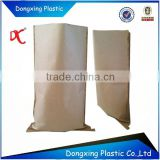 2016 plastic liner kraft paper bag for Rice