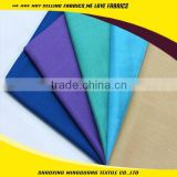 China manufacturer Acrylic viscose Mlifa moroccan fabric to Djellaba