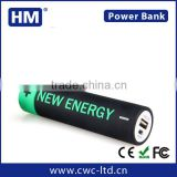 2014 brazil world cup promotion gift power bank