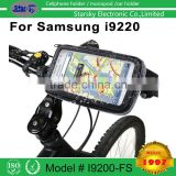 Universal Phone Bag Bike Mobile Bicycle Handle Holder Waterproof Case Bag For Samsung Note 2 II I9220 N7100 5.5""