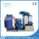SINDEICE professional ice making factory sales hot 0.5 Ton Flake ice machine commercial use making machine