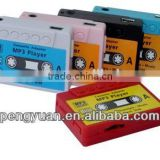 Hot sale popular promotional gift tape cassette MP3 player with TF slot