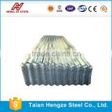 sheet metal fence panel/corrugated roof/galvanized roofing sheet hs code
