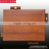 laminate sheet aluminum veneer panel