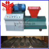 Reuse Penut shell briquette machine coconut shell charcoal making machine coffee husk briquette machine +8615896531755