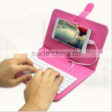 alibaba hot seller lower price universal pu leather mobile phone flip case cover with keyboard