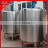 factory direct supply mixing tank/stainless steel mixing tank/electric heating mixing tank