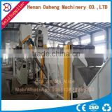 Two Stage Water Cooling Plastic Bottle Recycling Machine