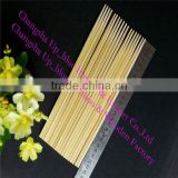natural color bulk packing twins/tensoge bamboo chopsticks