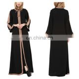 Muslim Islamic Long Sleeve Black/Beige Color Jacket Style Abaya(MQ17060301)