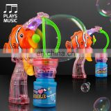 Clown Fish Light Up Bubble Gun with Cute Musi
