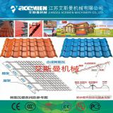 PVC Roof Tile Plastic Recycling Machine