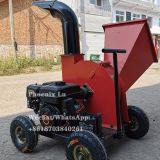 Small walking wood chipper shredder