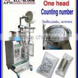 GH240BS-1 Automatic bolts/nuts/screws/rivets/button counting number and packing machine