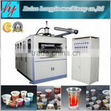 HY-660C plastic cup thermoforming machine/plate thermoforming/lunch box forming/container/lid thermoforming machine