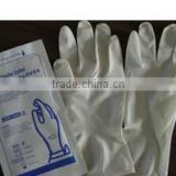 The Latest Chlorinated Powder-free Medical Latex Gloves