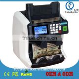 (best price ! ) Two-pocket currency sorter/CIS discriminator/fake note detector/banknote counting & sorting machine