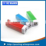 For promotion gift customized Lipstick 18650 A grade battery 2200mah cheap portable power pack